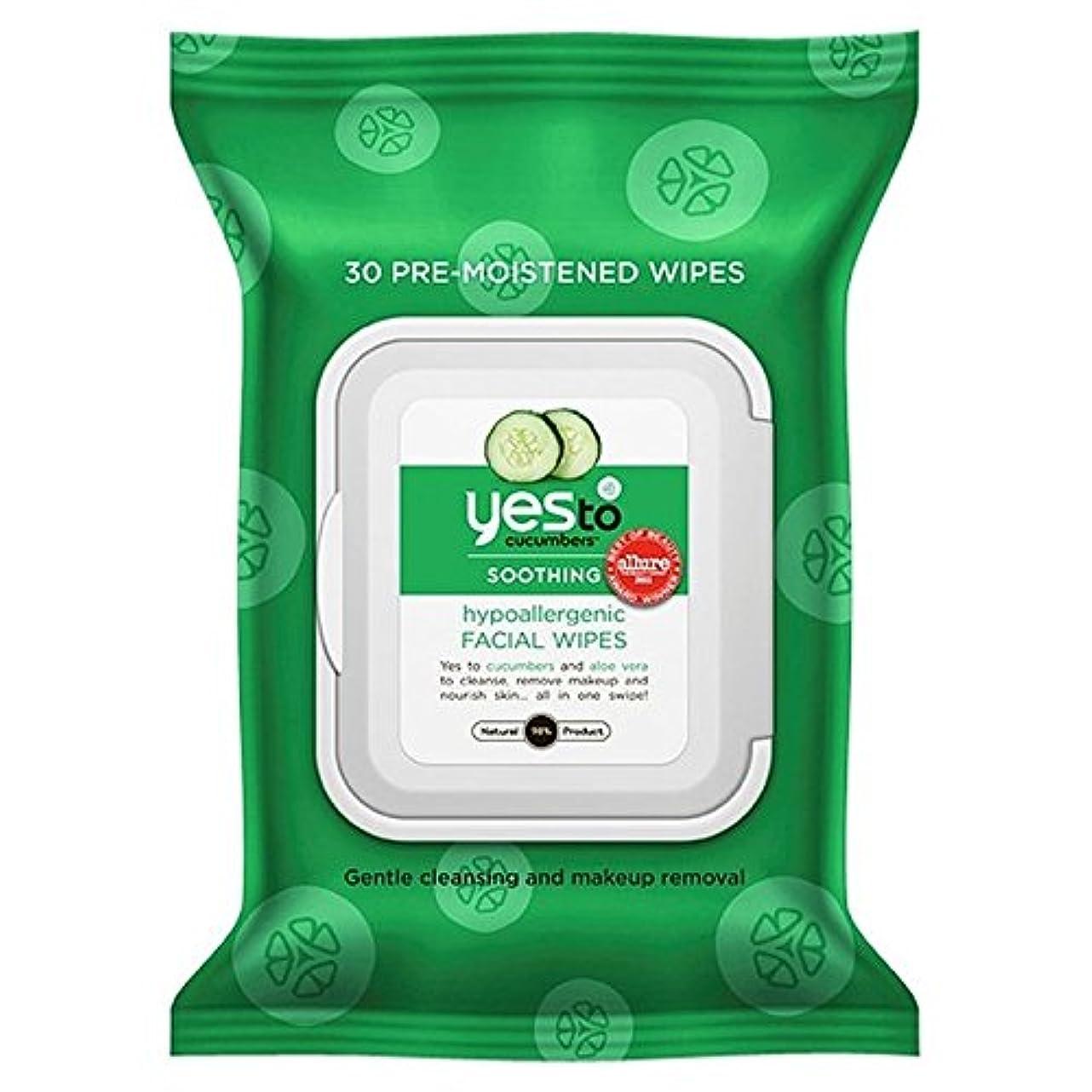 ボス同様に半ばはいキュウリにパックあたり25ワイプ x4 - Yes to Cucumbers Wipes 25 per pack (Pack of 4) [並行輸入品]