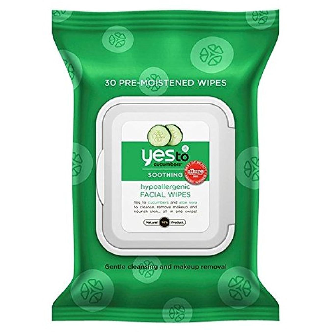 間違いなく延期するスイッチYes to Cucumbers Wipes 25 per pack (Pack of 6) - はいキュウリにパックあたり25ワイプ x6 [並行輸入品]