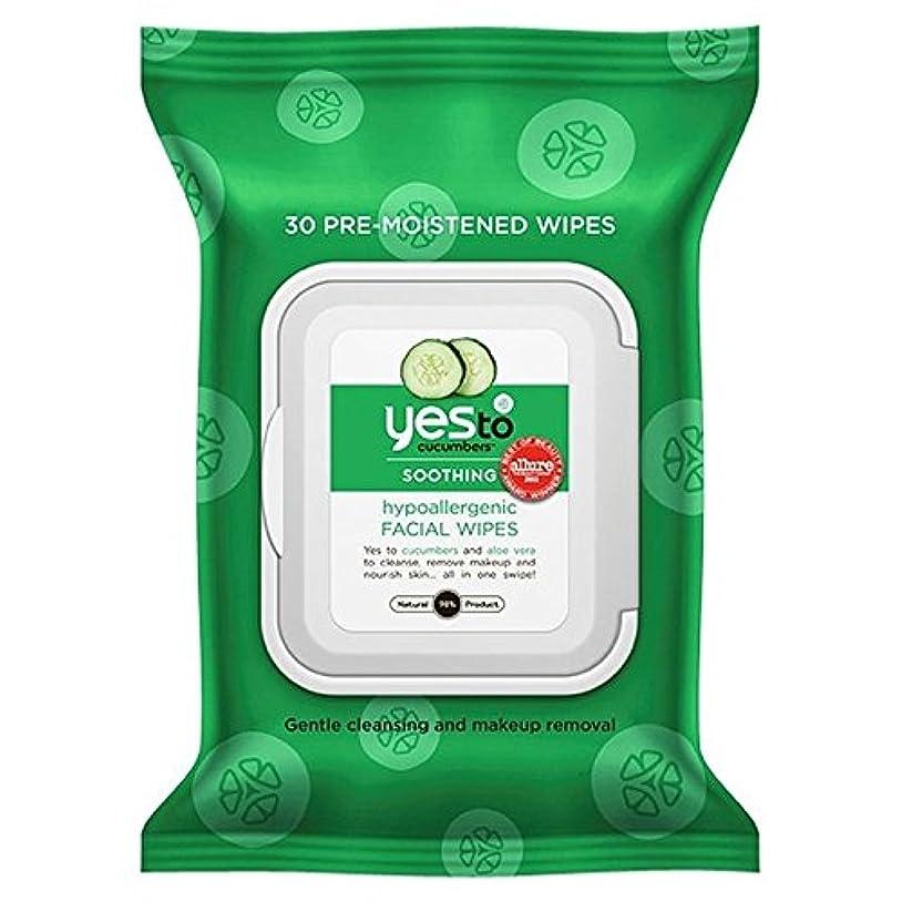 弾性時計突然のYes to Cucumbers Wipes 25 per pack (Pack of 6) - はいキュウリにパックあたり25ワイプ x6 [並行輸入品]