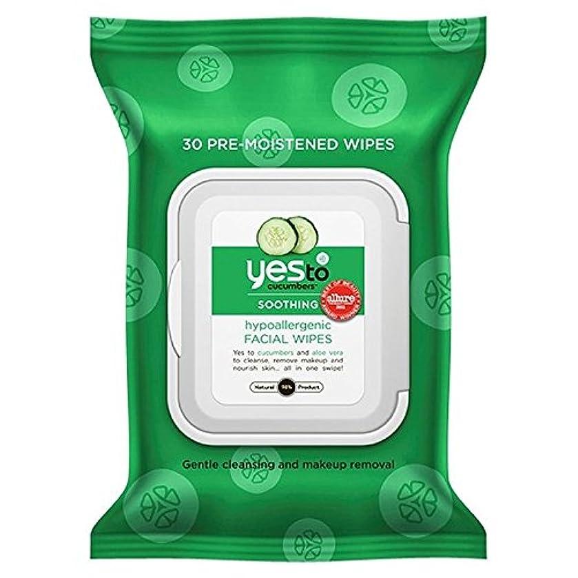 異邦人正直民間はいキュウリにパックあたり25ワイプ x4 - Yes to Cucumbers Wipes 25 per pack (Pack of 4) [並行輸入品]