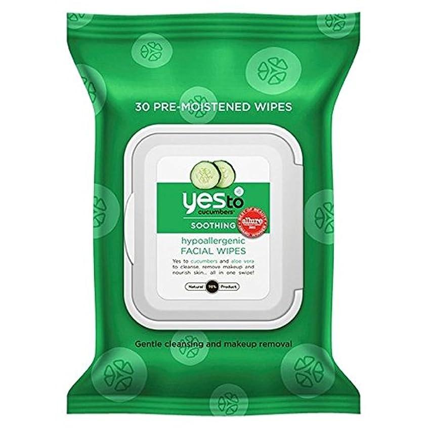ポルティコ不良インデックスはいキュウリにパックあたり25ワイプ x2 - Yes to Cucumbers Wipes 25 per pack (Pack of 2) [並行輸入品]