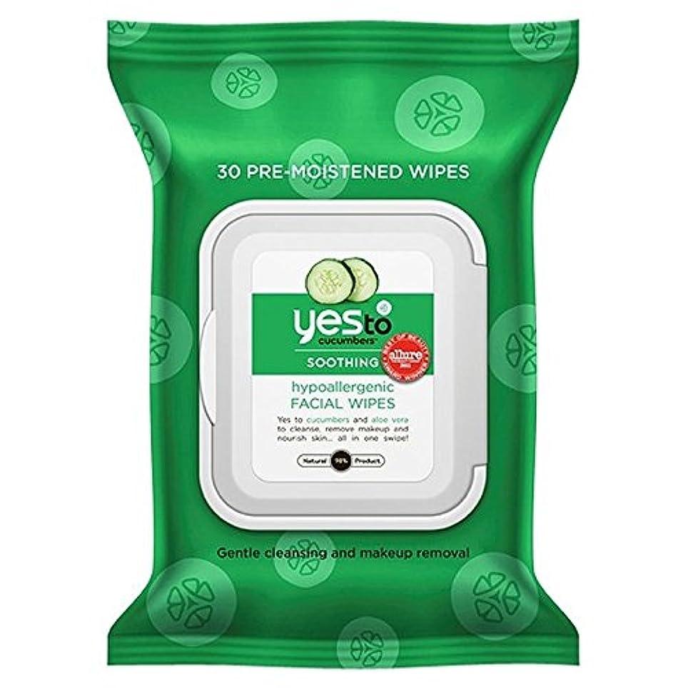 呼ぶ高尚な伝導はいキュウリにパックあたり25ワイプ x4 - Yes to Cucumbers Wipes 25 per pack (Pack of 4) [並行輸入品]