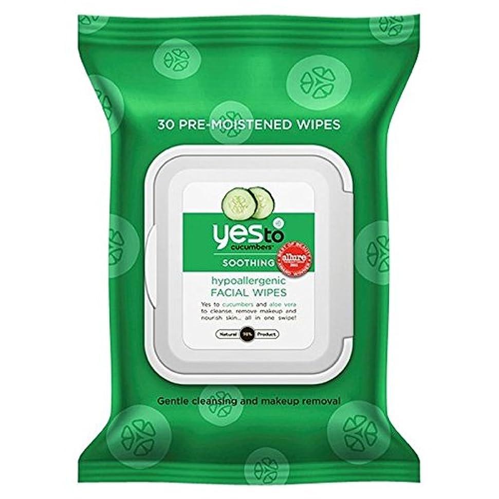 展望台予防接種する円形のはいキュウリにパックあたり25ワイプ x4 - Yes to Cucumbers Wipes 25 per pack (Pack of 4) [並行輸入品]