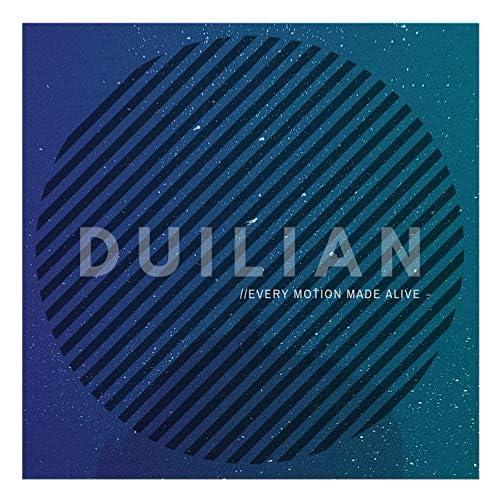 Duilian