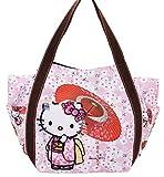 【B8-2】 Hello Kitty ハローキティ 限定 和柄 マザーズバッグ トートバッグ マザーズトートバッグ ■KITTY-WG■ (4027桜和傘)