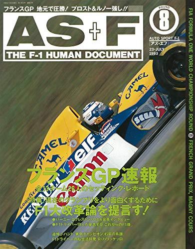 AS+F(アズエフ)1993 Rd08 フランスGP号 [雑誌]