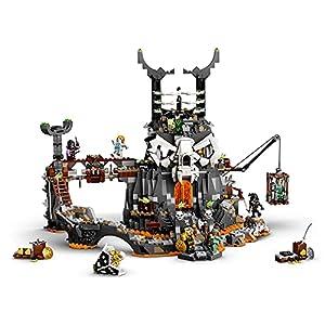 Amazon.co.jp - レゴ ニンジャゴー 魔界の砦 スカルジャイル 71722