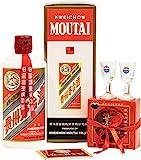 Moutai Kweichow Moutai Flying Fairy - Baijiu Tradicional De China Con Aromas Complejos Y Lleno De Caracter: 53% Vol. - 500 ml