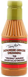 TERRY HO'S YUM YUM SAUCE Japanese Ginger Dressing 16 fl oz