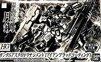 【イベント限定】HG 1/144 ガンダムアスタロトリナシメント [アイアンブラッドコーティング] 機動戦士ガンダム 鉄血のオルフェンズ