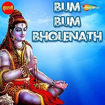 Bum Bum Bholenath