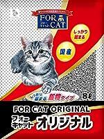 新東北化学工業 猫砂 フォーキャットオリジナル 8L