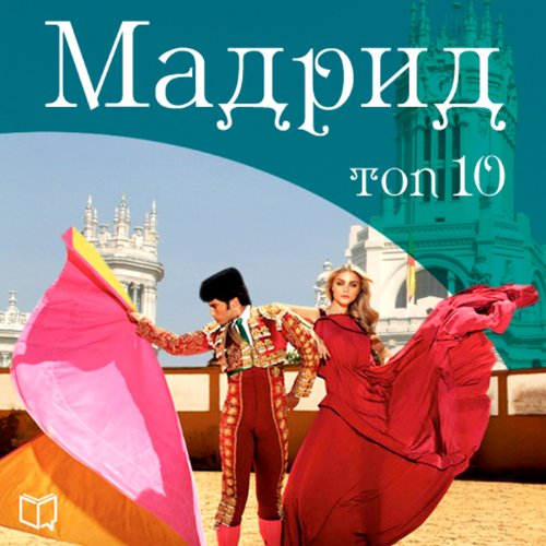 Madrid TOP10 (Madrid TOP10) cover art