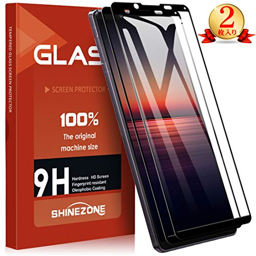 SHINEZONE Sony Xperia 1 II ガラスフイルム【 2枚セット】Sony Xperia 1 II DOCOMO SO-51A/au SOG01 全面保護フィルム 液晶強化ガラス 9Dラウンドエッジ加工 【ケースに干渉しない】 透過率99