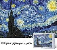 パズルジグソー大人と子供 星月夜ヴィンセント・ヴァン・Gogh-大人1000ピースペーパージグソーパズルカラフルな教育玩具アートホームデコレーション 家庭用ゲーム