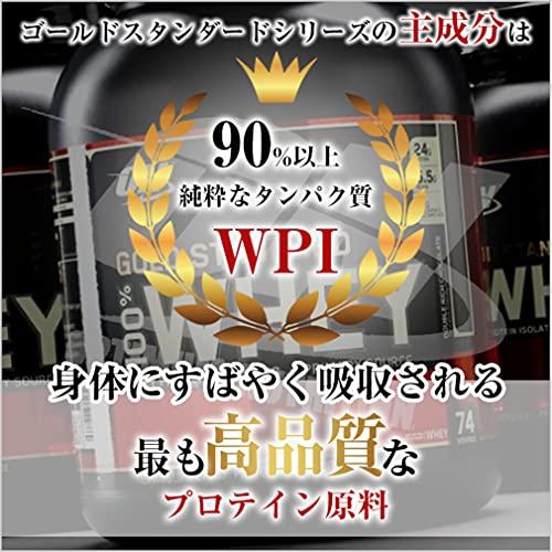 国内正規品 Gold Standard 100% ホエイ エクストリーム ミルクチョコレート 907g 2lb 袋タイプ