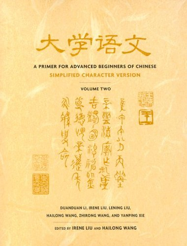 A Primer for Advanced Beginners of Chinese, Simplified Characters: Vol. 2 (Asian Studies Series)