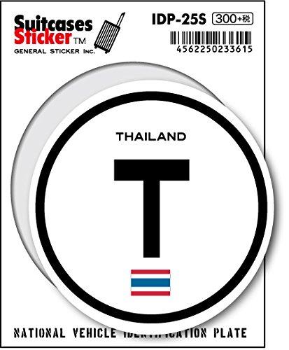 IDP-25S 国際識別記号ステッカー/タイ(THAILAND) スーツケースステッカー 機材ケースにも!