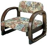 コジット 思いやり座敷椅子