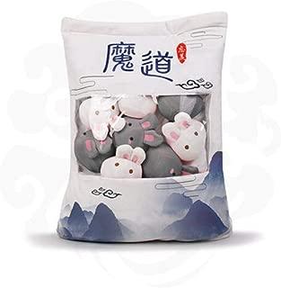 Grandmaster of Demonic Cultivation Cute Plush Pillow Mo Dao Zu Shi Wei Wuxian Wangji Rabbit Doll Soft Toy Pillow Cushion