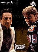 (CI) Wayne Gretzky, Walter Gretzky Hockey Card 1998-99 McDonalds Upper Deck Wayne Gretzkys Teammates 1 Wayne Gretzky, Walter Gretzky