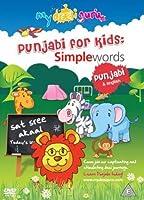 Punjabi for Kids Simple Words [DVD]
