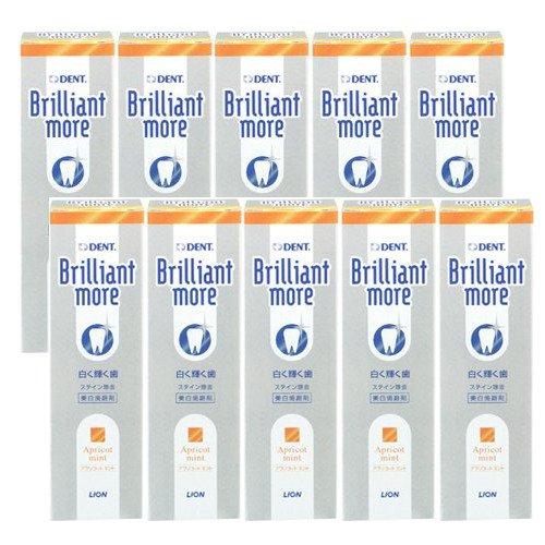 ライオン ブリリアントモア アプリコットミント 美白歯磨剤 LION Brilliant more 10本セット