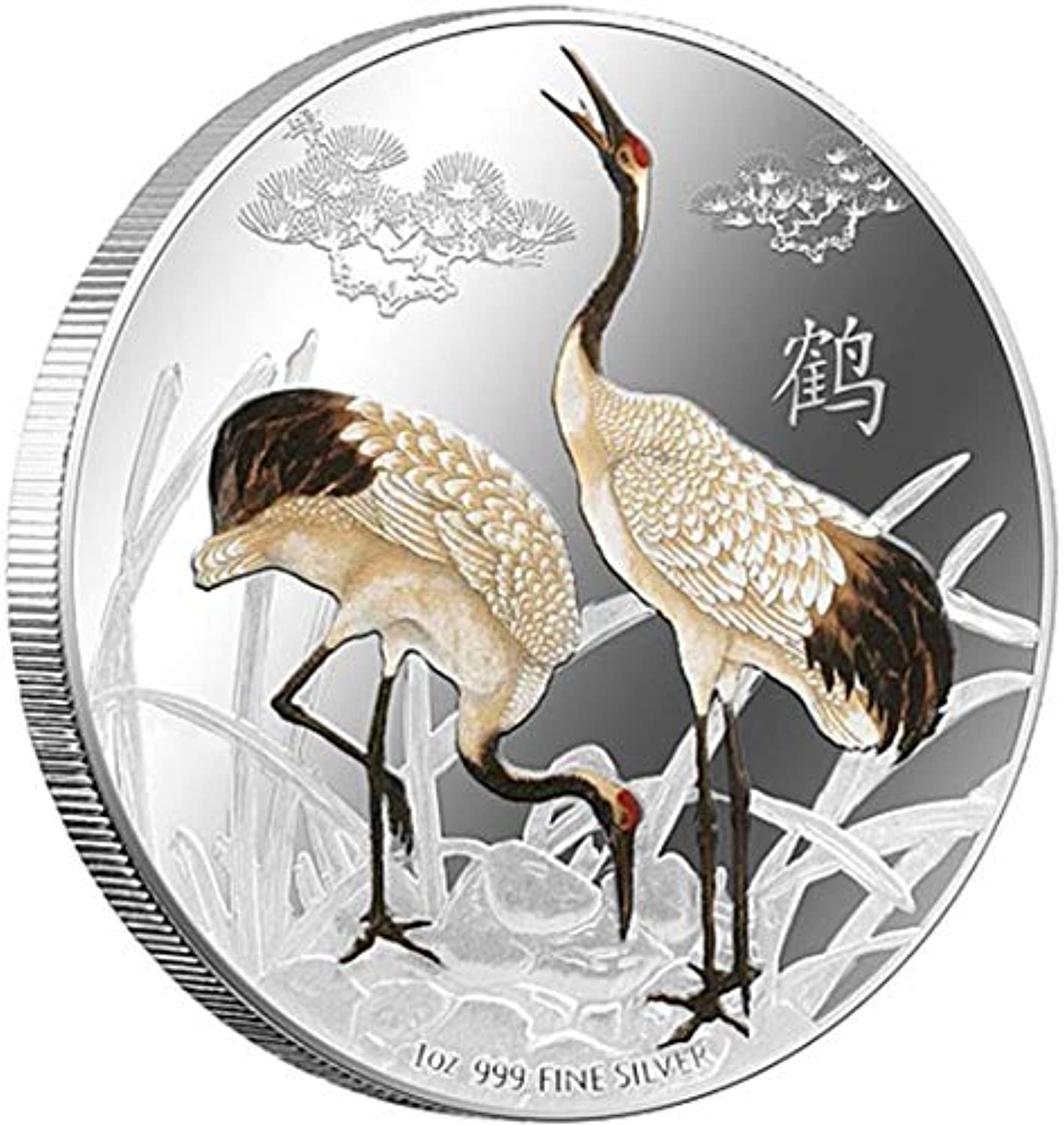 2013 Sovereign Nation of Niue, Feng Shui – Cranes.999 Pure Silber Proof Coin, 1 of 8000 Ever Minted