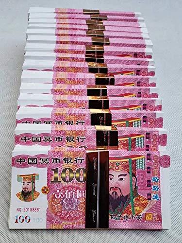 BELLA BEAR Voorouder Geld Chinese Hemel Hell Bank Notities Geld Papier Voorouder Valuta, 15 * 7.5 * 1, Set 1
