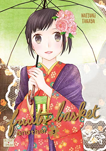 Fruits basket another T03