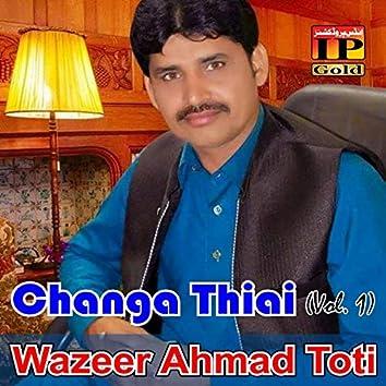 Changa Thiai (Vol. 1)