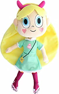 UCC Distributing Star Vs. The Forces of Evil 12-Inch Plush - Star Butterfly