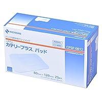 カテリープラスパッド CPSP0812(80X120)25マイ