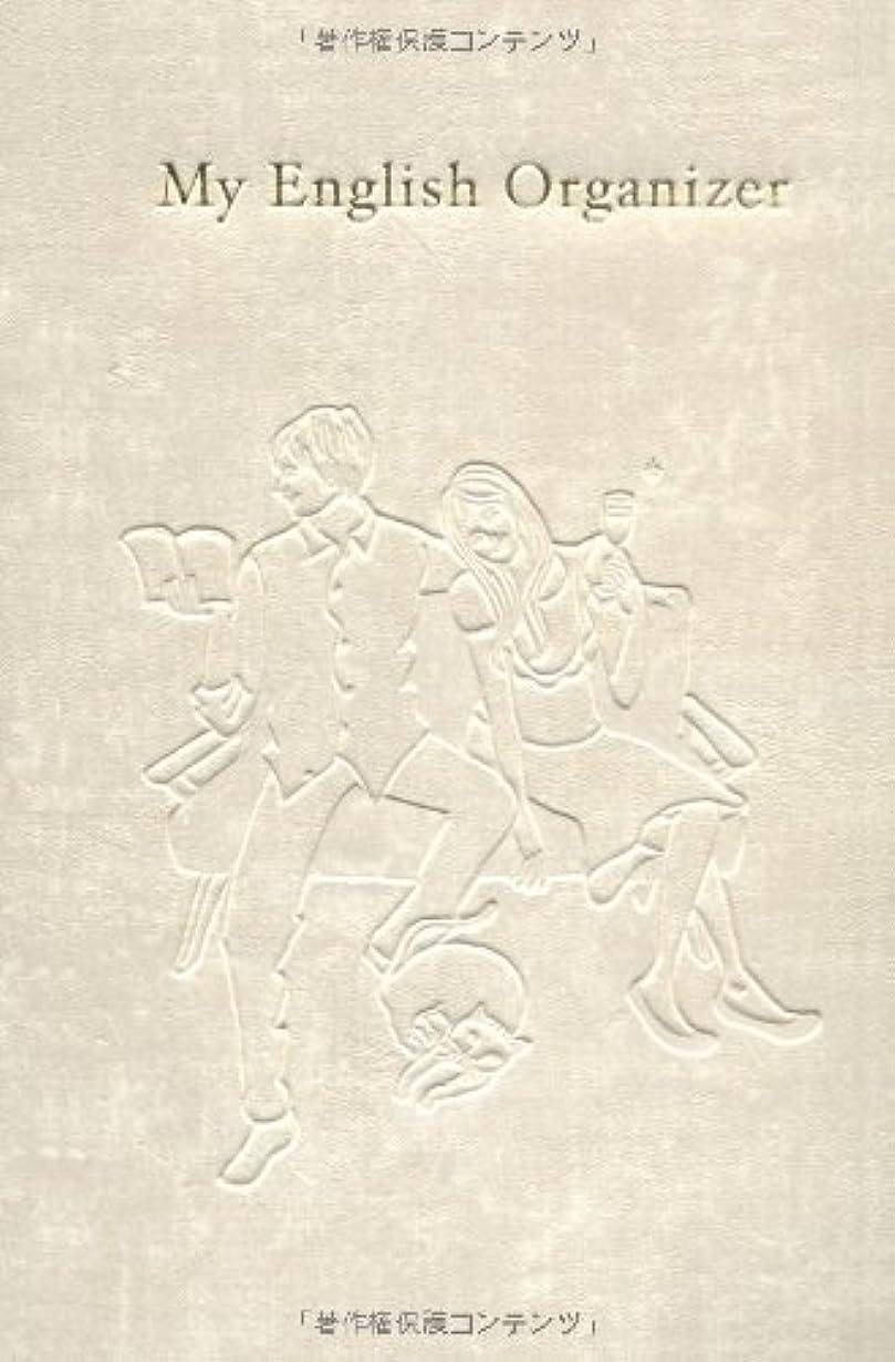 事業内容チャーミング滑る英語手帳シャンパンホワイト2010