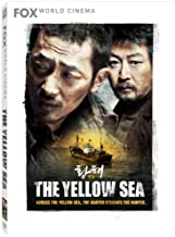 The Yellow Sea by 20th Century Fox
