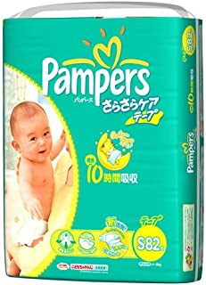 [P&G] Pampers Cotton Care S size x 80 pieces + 2 pieces