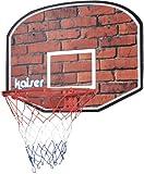 カイザー バスケットボード80