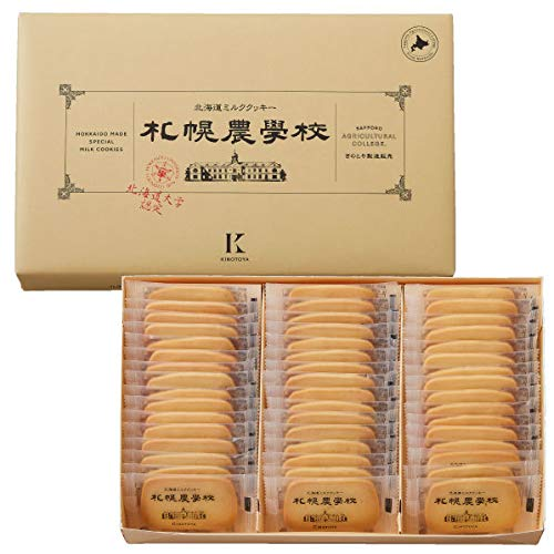 Best Deals! Sapporo agricultural school milk cookies [48 sheets]
