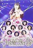 モーニング娘。'14 コンサートツアー2014秋 GIVE ME MORE LOVE...[DVD]