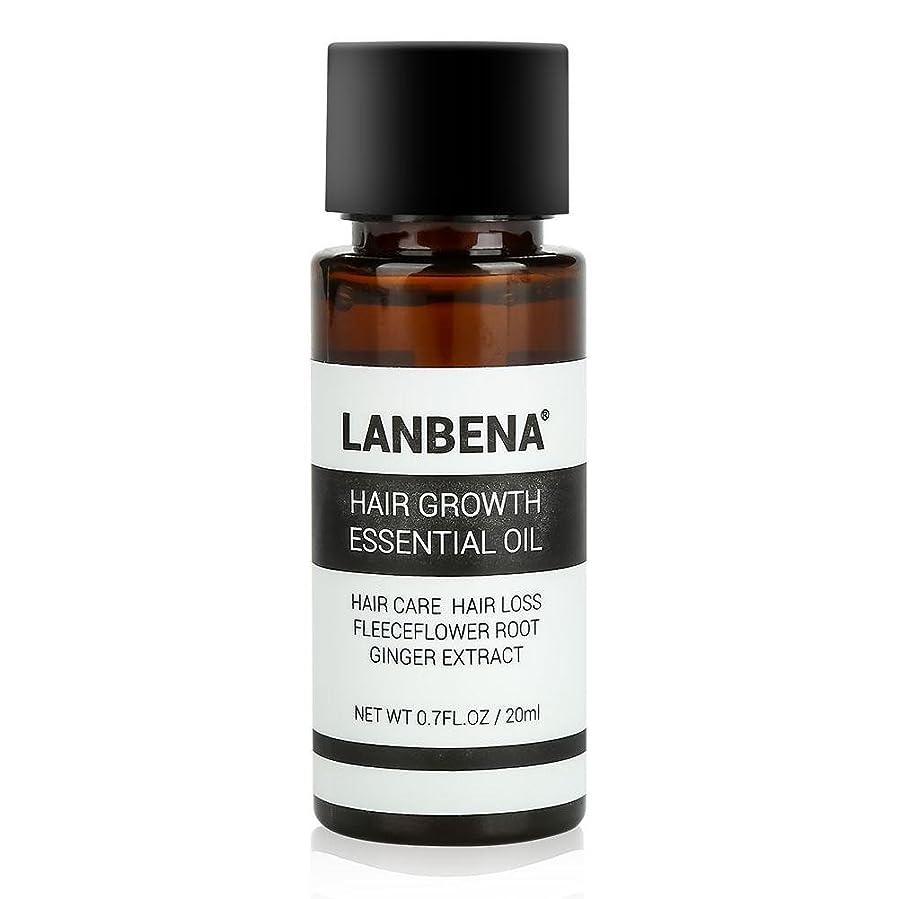 習慣全体かすかな育毛エッセンスオイル、天然インシュリン頭皮ヘルペスヘアトリートメントリキッド