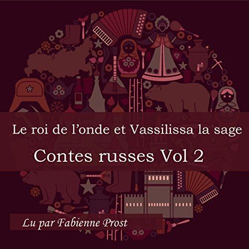 Le roi de l'onde et Vassilissa la sage cover art