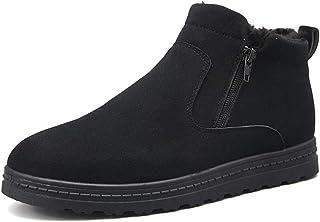 Xiang Ye Men's Classical Snow Boots Cotton Side Zipper Winter Faux Fleece Inside Home Shoes (Color : Black, Size : 7.5 UK)