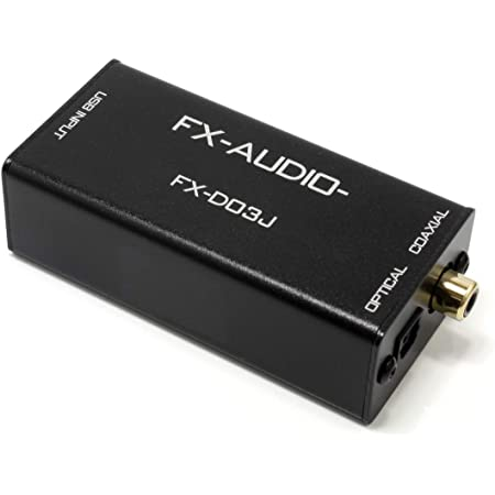 FX-AUDIO- FX-D03J USBバスパワー駆動DDC USB接続でOPTICAL・COAXIALデジタル出力を増設