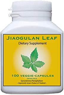 Jiaogulan 100 Veggie caps (Vegan, Non-GMO & Gluten-Free, Made with Organic Gynostemma Pentaphyllum Powder)