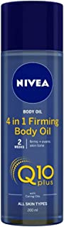 NIVEA Q10 Plus 4 in 1 Firming Body Oil, 200ml