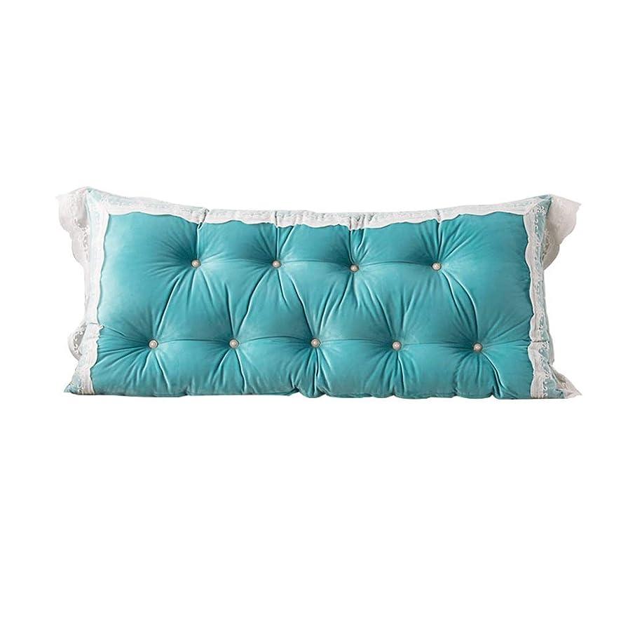中毒化粧哲学博士JIANHEADS ベッドバック、ソファクッションロングピロー、ベッドバックは枕を支えるように配置されています、読書およびベッドピロー、ホームオフィス用ベルト休息多機能、5色 (Color : 青, サイズ : 150cm)