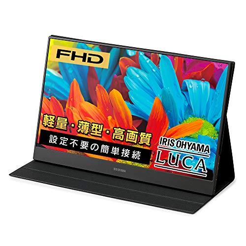 アイリスオーヤマ モバイルモニター 15.6インチ 1677万色 IPSパネル ILD-A1616MS-B ブラック