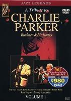 KEEP チャーリー・パーカー・トリビュートVol.1/JAZZ DVD