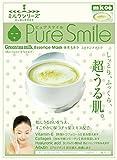 ピュアスマイル エッセンスマスク 抹茶ミルク 1個
