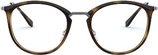 نظارة راي بان باطار مربع RX7140
